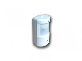 ანალოგური კამერა - Effio 600tvl Motion Detector Camera - BS-508J