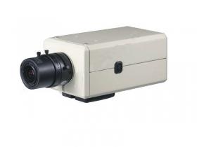 ანალოგური კამერა - BS-268F 600tvl box camera 2.8-12 with bracket