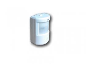 ანალოგური კამერა - Effio 600tvl Motion Detector Camera - BS-502J