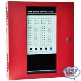 სახანძრო პანელი - CK10016  alarm panel
