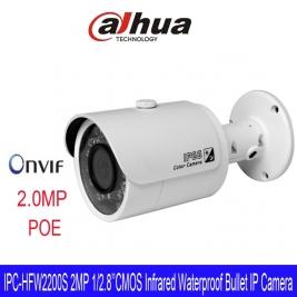 კამერა -  IPC-HFW1200S